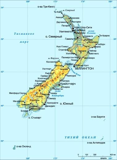 Уровень жизни русских эмигрантов в Новой Зеландии