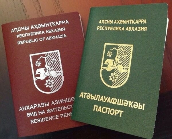 Паспорт и ВНЖ Абхазии