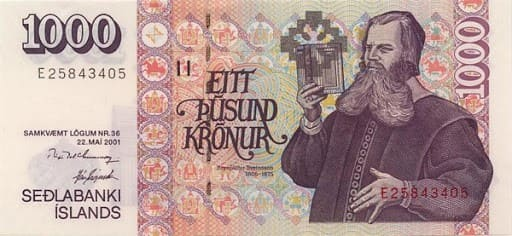 Исландская крона