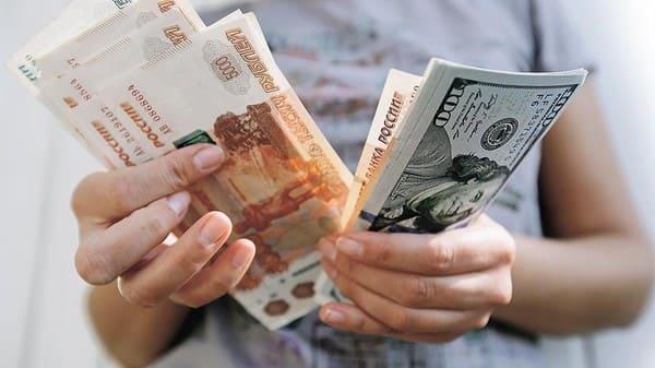 Деньги для переезда