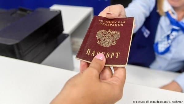 Отказ от российского паспорта