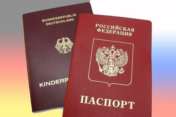 Паспорта России и Германии