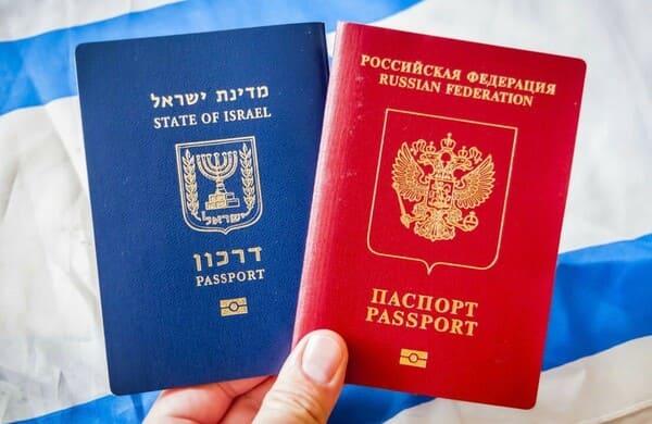 Российский и израильский паспорта