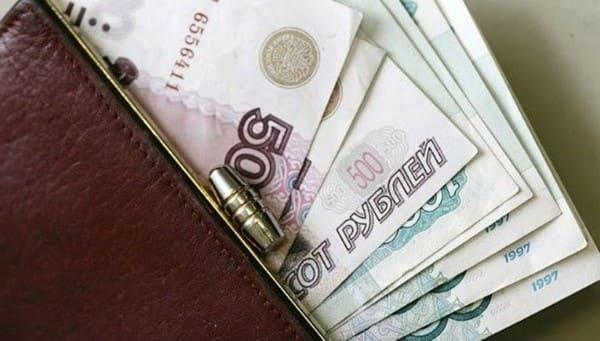 Веер рублей