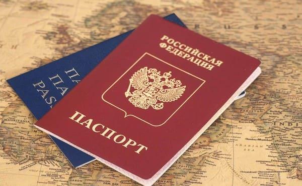 Паспорта России и Белоруссии