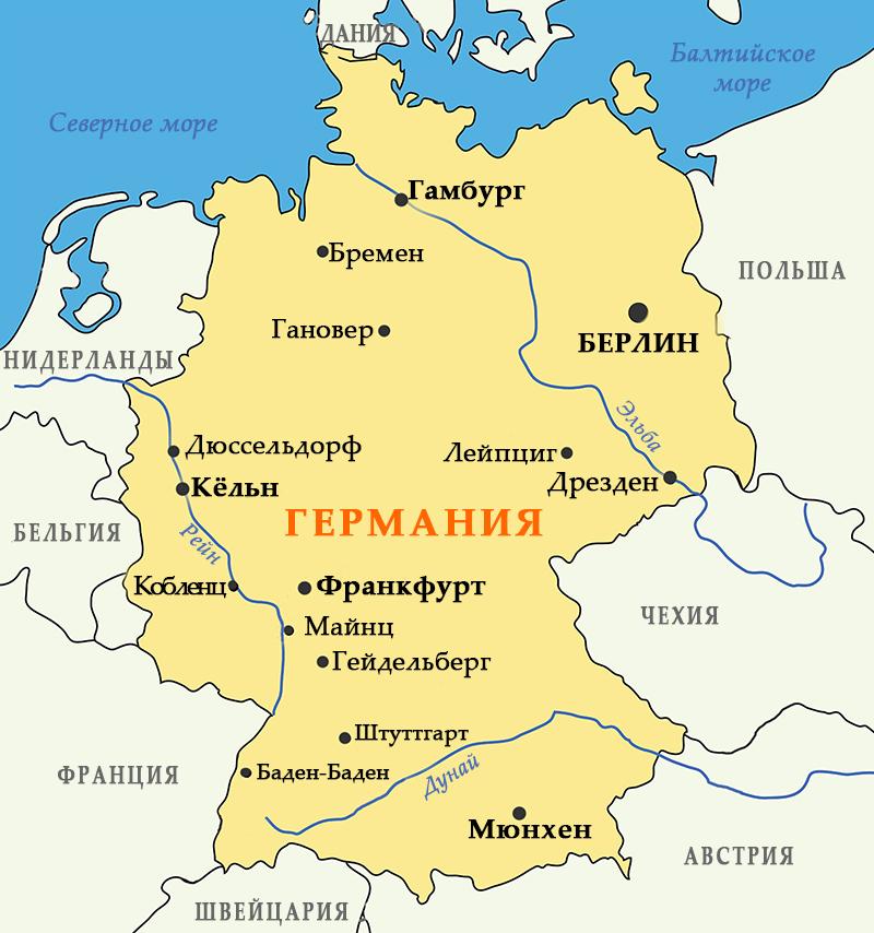 Площадь Германии в сравнении с областями России