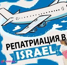 Гражданство Израиля по ДНК возможно ли?