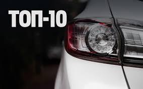 ТОП-10 стран по производству автомобилей