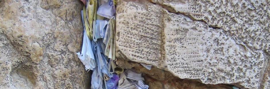 Стена Плача в Израиле: история, как  написать записку для исполнения желаний
