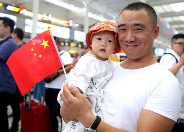 Китайский папа с сыном