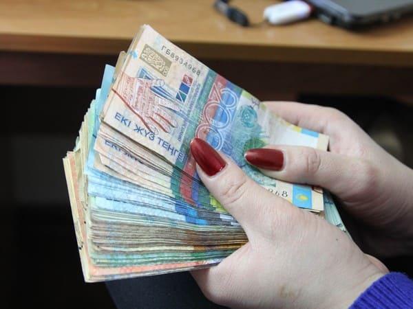 Уровень зарплат в Казахстане в 2021 году