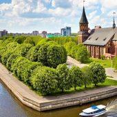 Лучшие города для переезда в Калининградскую область