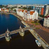 Как переехать жить в Калининград