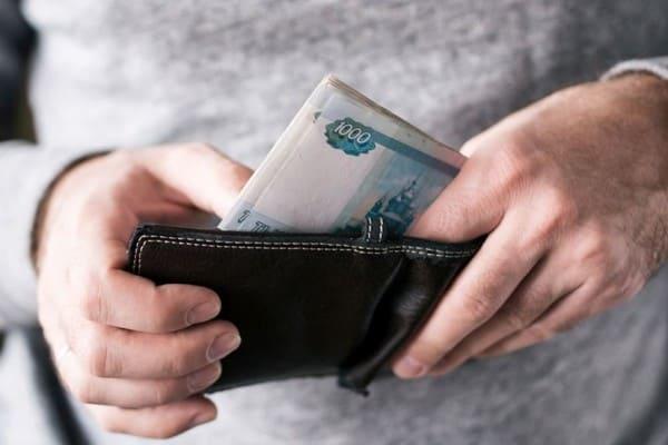 Зарплаты в Сочи